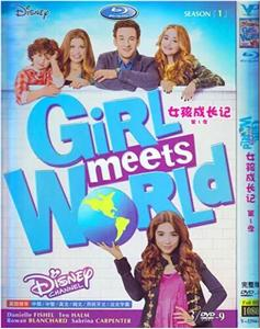 girl meets the world season 1 Watchseries girl meets world s03e01 watch girl meets world season 3 episode 1 season three free video gostream 123movies all episodes girl meets world.